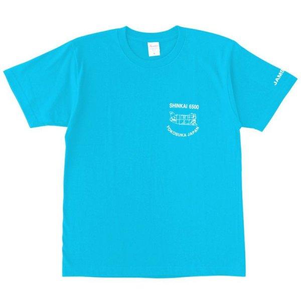 画像1: よこすか/しんかい6500 Tシャツ ターコイズブルー (1)
