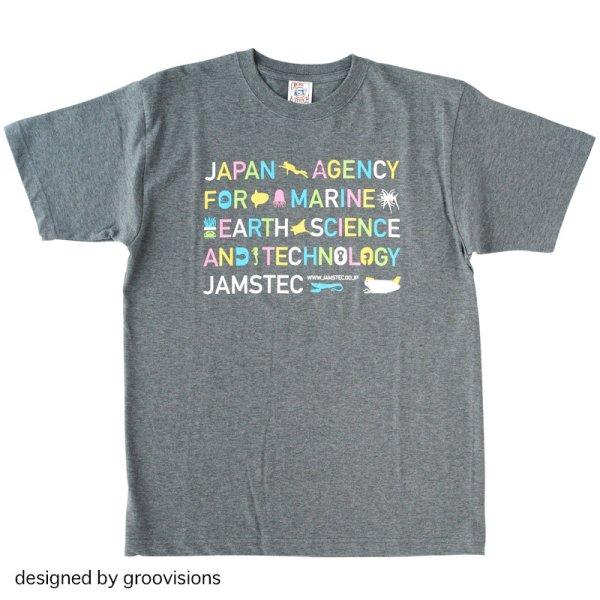 画像1: 01 Tシャツ 深海生物 グレー (1)