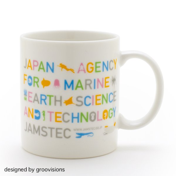 画像1: 05 マグカップ 深海生物 (1)