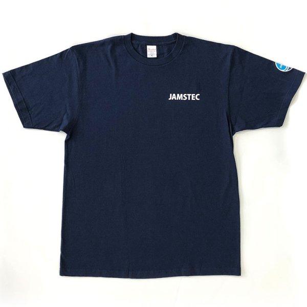 画像1: Tシャツ JAMSTECロゴ メトロブルー (1)