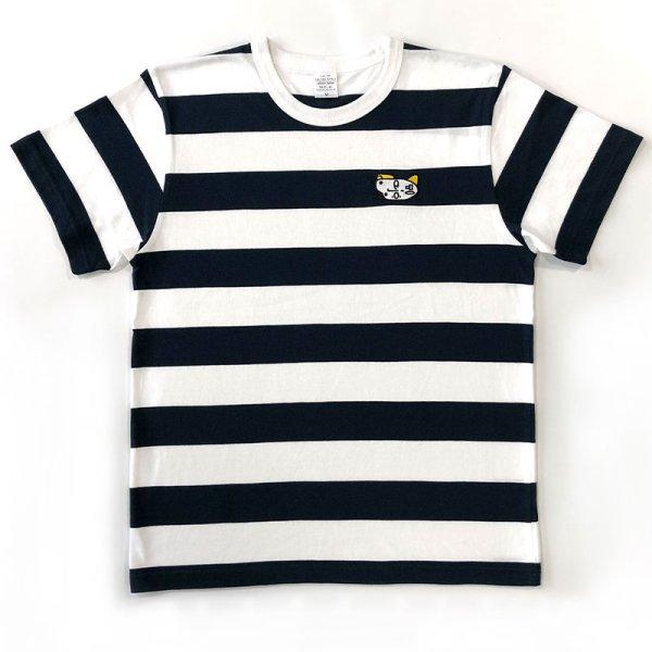 画像1: Tシャツ 刺繍ボーダー 紺/白 (1)